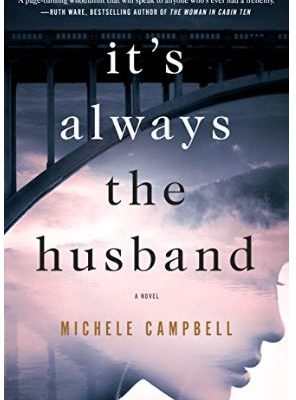 Its Always The Husband Book #ad